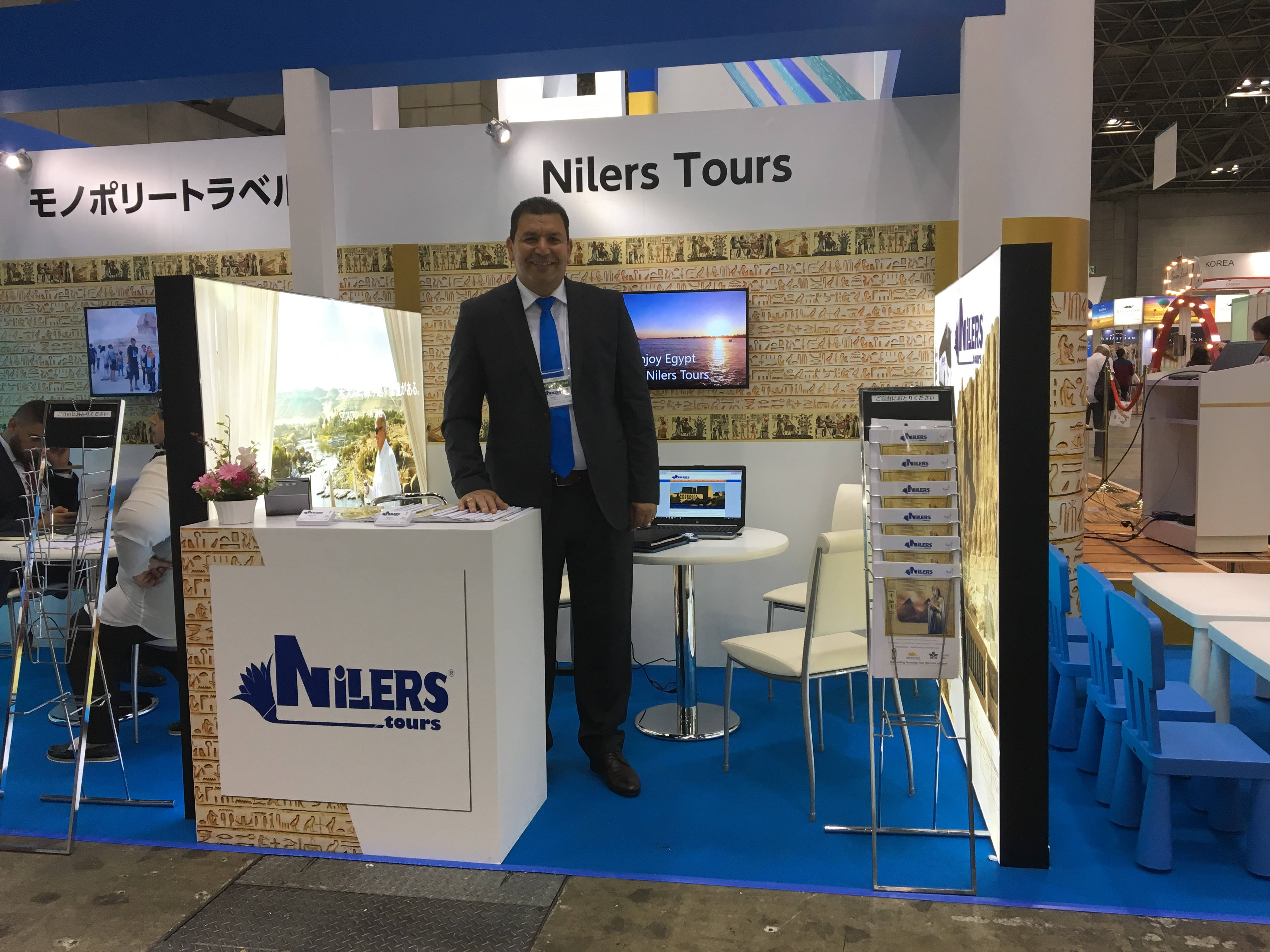 Nilers Tours Both during (TEJ) Tourism EXPO Japan